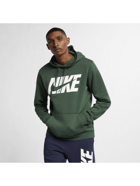 Костюм Nike Sportswear