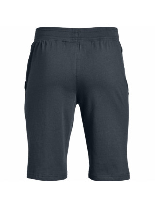 Шорты  детские Under Armour Boys MVP Knit Short