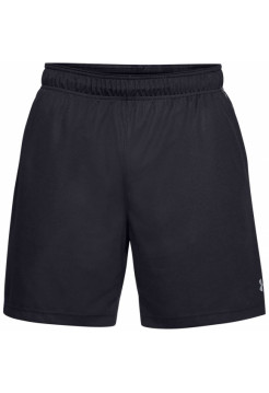 Шорты Under Armour Select 18cm Knit