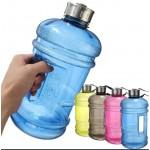 Питьевые бутылки