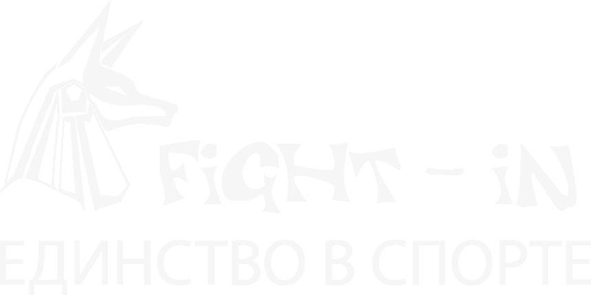 Интернет-магазин спортивной одежды и экипировки Fight-in